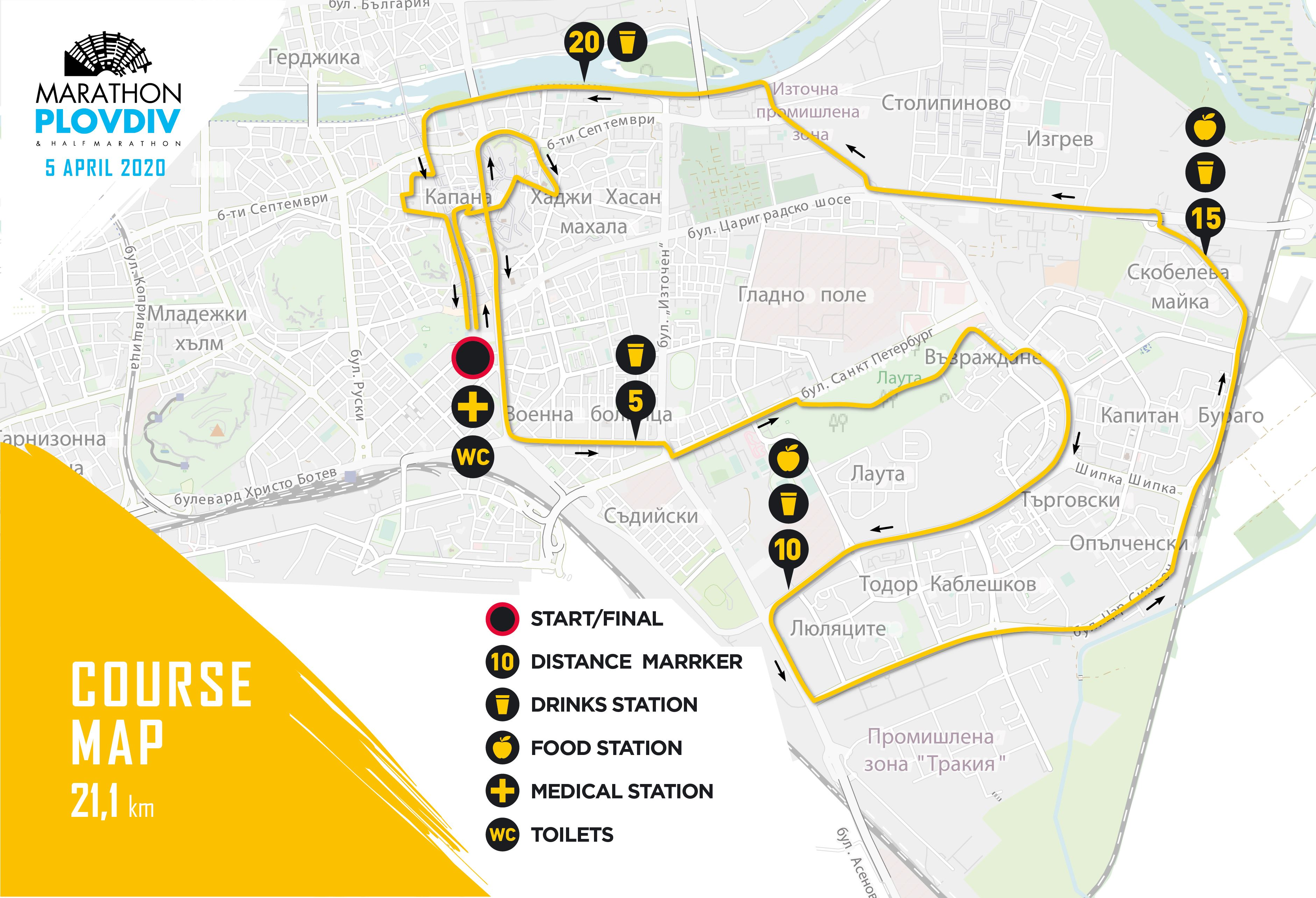 Trase Maraton Plovdiv Polumaraton